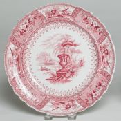 7-4875_red_plate_1.jpg